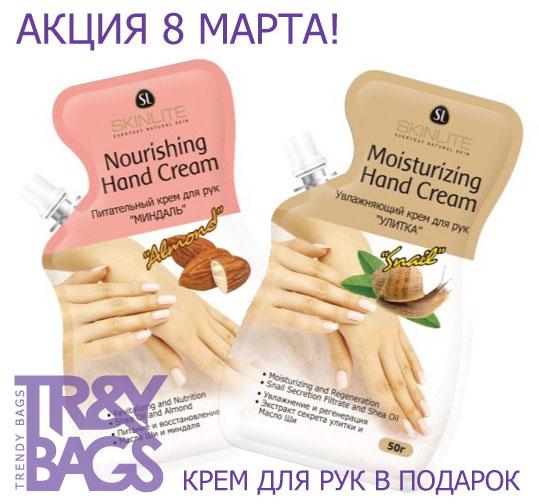 Акция 8 МАРТА ! Женские сумки оптом и подарки!