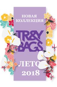Новая стильная коллекция женских сумок через плечо, tote, клатчи. ЛЕТО 2018 года