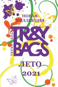 Модная и желанная коллекция сезона Лето 2021. Новая коллекция Модное Лето 2021 женских сумки оптом в наличии в Москве от производителя Trendy Bags.