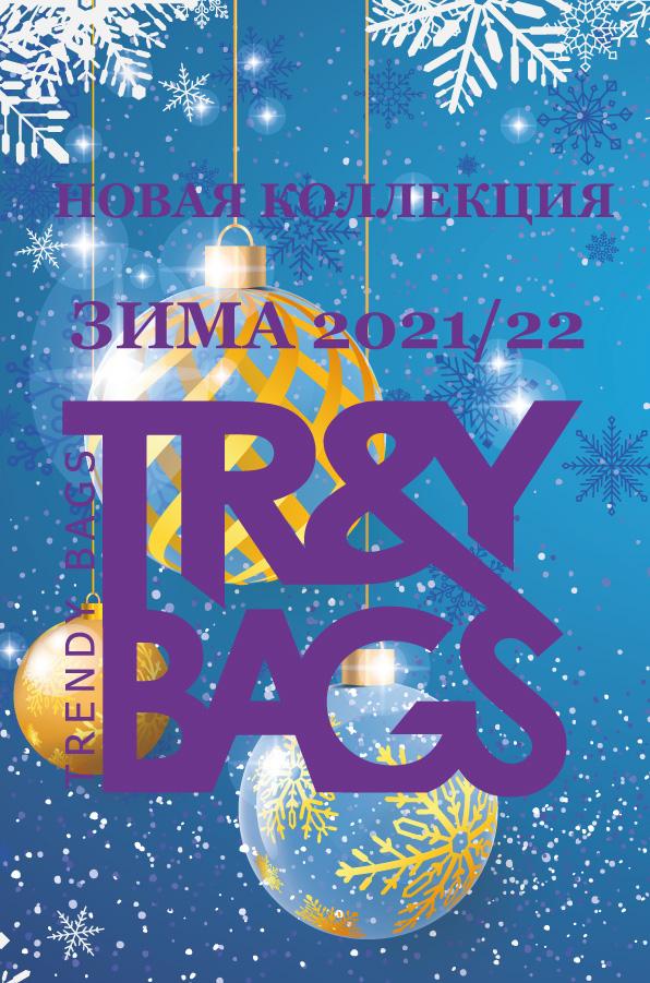 Новая модная коллекция женских сумок tote, сумки через плечо, клачти, кошельки - СЕЗОН ВЕСНА 2019 года