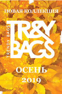 Новая стильная коллекция женских сумок через плечо, tote, клатчи. ВЕСНА 2019 года