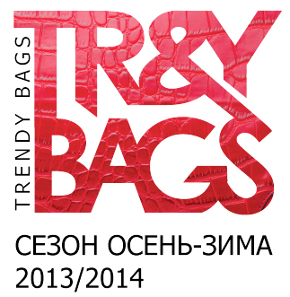 Сезон осень зима 2013/14. Trendybags