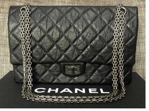 Модная женская сумка под Chanel модель SIA от Trendy Bags