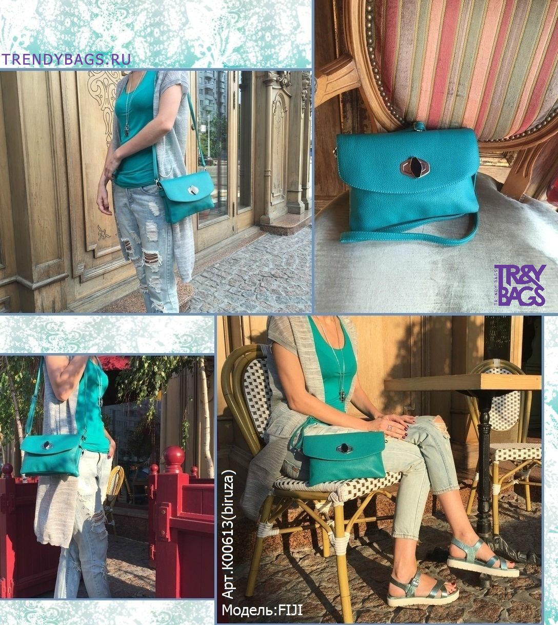 Летняя женская сумка от Trendy Bags Модель FIJI Артикул: K00613 Превосходный бирюзовый цвет для любого дня недели
