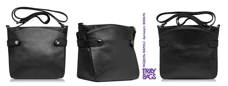 Отличная женская сумка cross body Модель NAPOLI Артикул B00670
