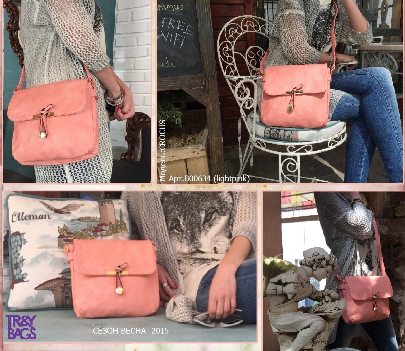 Подарите себе удовольствие прогуляться по набережной с этой милой сумочкой Crocus цвета пастилы.