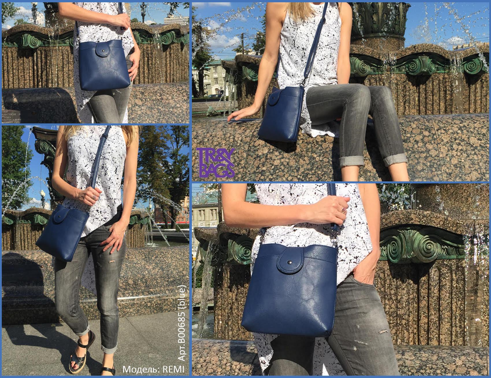 REMI сумочка через плечо TRENDY BAGS
