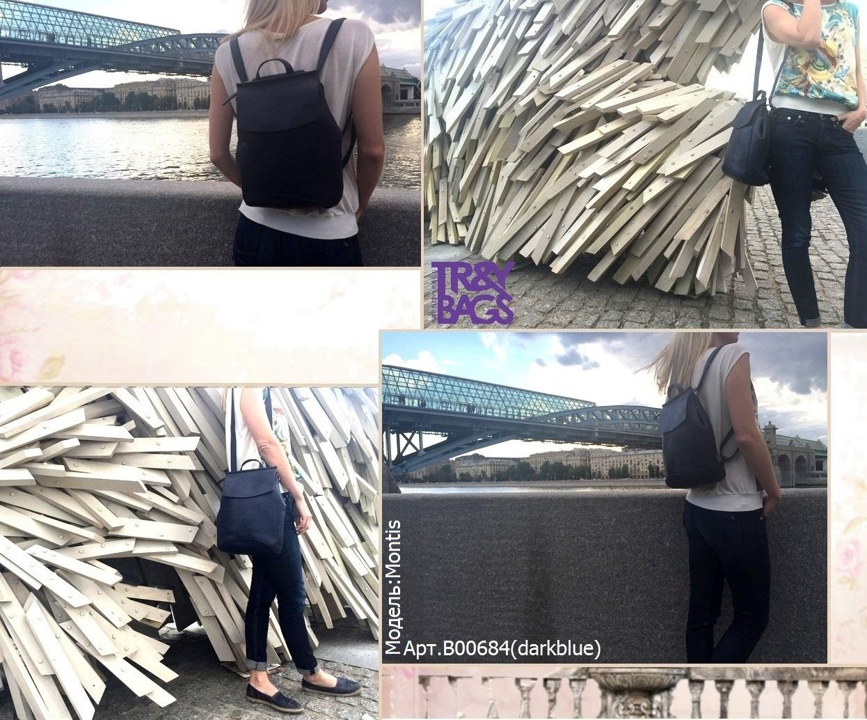 Женский рюкзак модель Montis от Trendy Bags