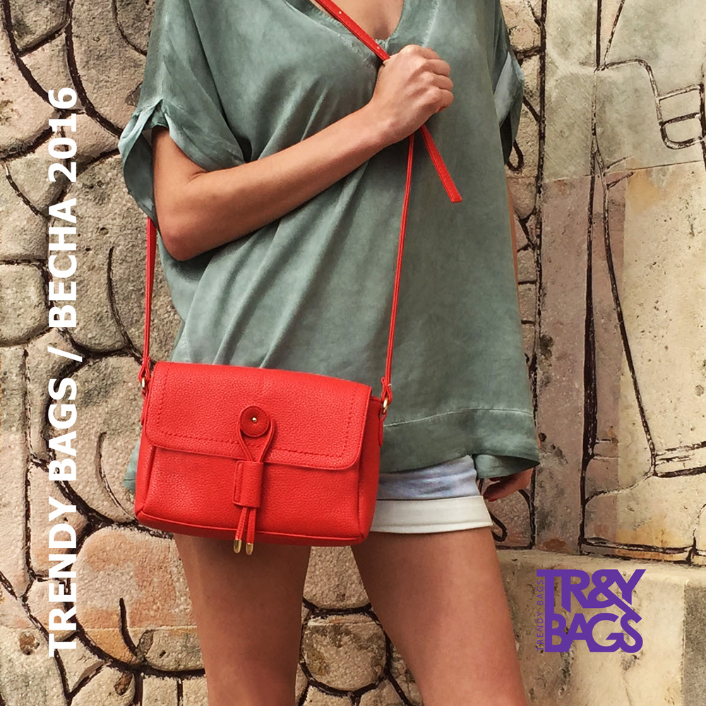 Женские сумки оптом. Модель: MELIA Артикул: B00716