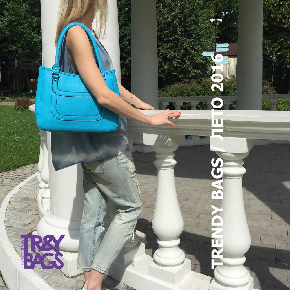 Женские сумки оптом. Модель: MARTY Артикул: B00553