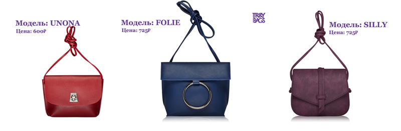 Новинки женских сумок через плечо оптом TRENDY BAGS