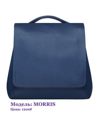 Модный городской женский рюкзак Morris от Trendy Bags
