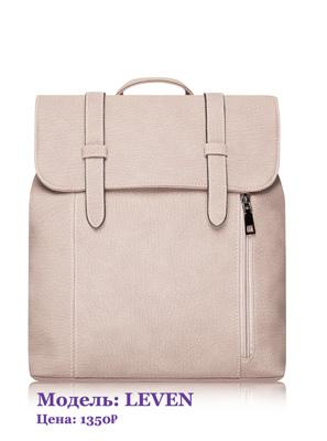 Недорогой рюкзак оптом Leven от Trendy Bags