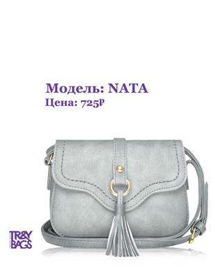 Сумочки на ремешке оптом в Москве Nata от Trendy Bags