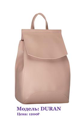 Стильный городской рюкзак от Trendy Bags Модель DURAN