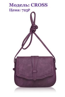 Женские сумки оптом Модель Cross от Trendy Bags