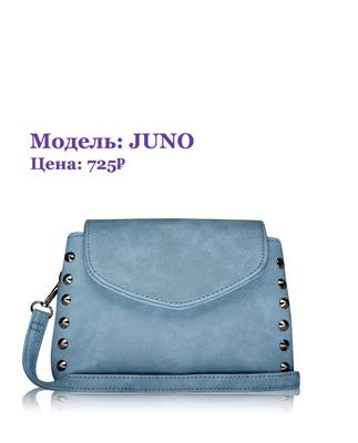 Хит Весна 2017 Женская сумка оптом от Trendy Bags модель JUNO