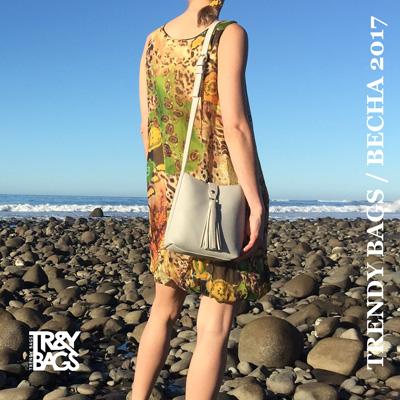 Женская сумка через плечо модель LORO от Trendy Bags