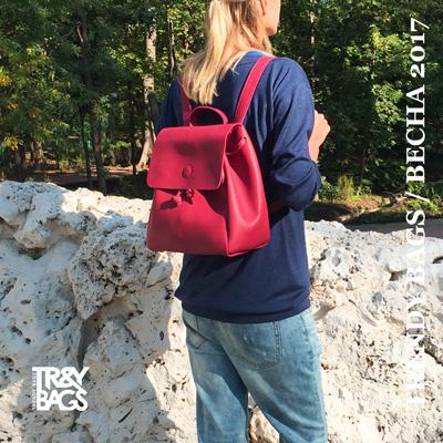Стильный городской рюкзак для девушек от Trendy Bags оптом Модель TIMOR