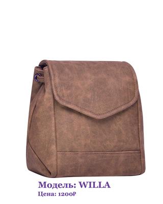 Женский рюкзак оптом Willa от Trendy Bags