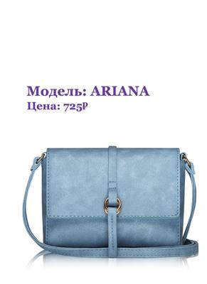 Женская сумочка Cross body от Trendy Bags Модель ARIANA