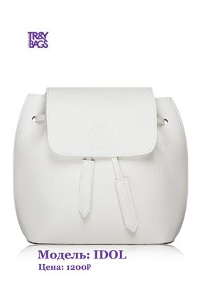 Маленький белый рюкзак оптом Idol от Trendy Bags