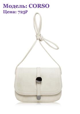 Женская сумка через плечо CORSO от Trendy Bags оптом в Москве