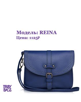 Стильные сумки через плечо оптом от Trendy Bags Модель REINA