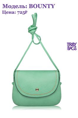 Женские сумки оптом от Trendy Bags Модель Bounty