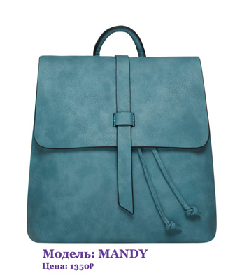 Женские модные рюкзаки оптом от Trendy Bags