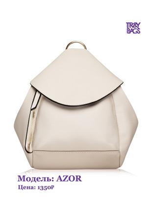 Женский рюкзак оптом Модель AZOR от Trendy Bags