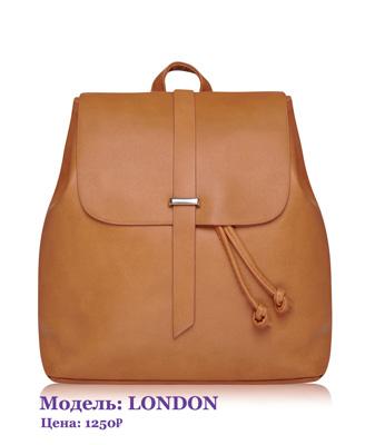 Стильные городские рюкзаки оптом London от Trendy Bags