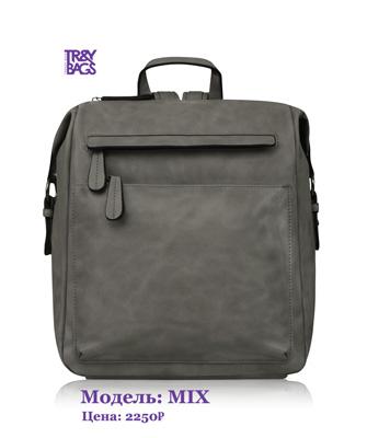 Вместительный рюкзак Mix от Trendy Bags