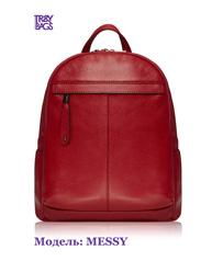Стильный рюкзак MESSY от Trendy Bags