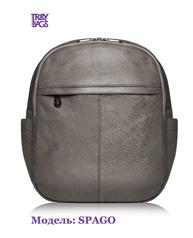 Городской удобный рюкзак SPAGO