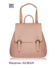 Светлый женский рюкзак ALMAN