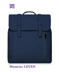 Стильные рюкзаки LEVEN