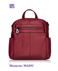 Стильный рюкзак красного цвета MADU