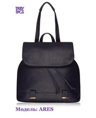 Женский рюкзак темно-синего цвета ARES