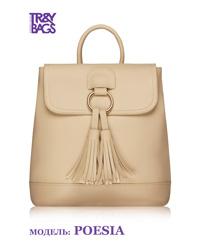 Женский рюкзак из экокожи POESIA