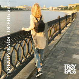 Отличный и комфортный городской женский рюкзак MONERO