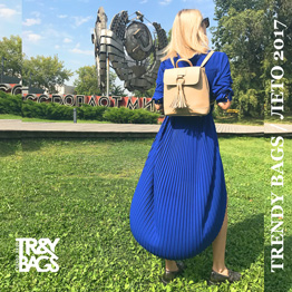 Рюкзак женский POESIA от Trendy Bags