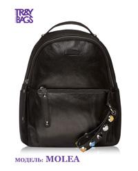 Женский рюкзак из натуральной кожи MOLEA