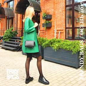 Cross-body от Trendy Bags - Модель NAXOS