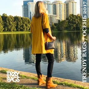 LARGO - Сумка через плечо из натуральной кожи оптом от Trendy Bags
