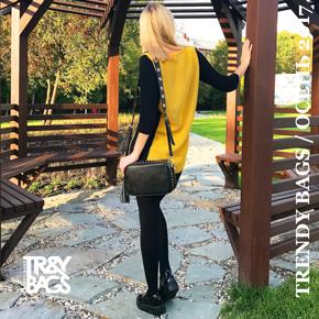 Стильные женские сумки оптом в Москве от Trendy Bags - VARIS