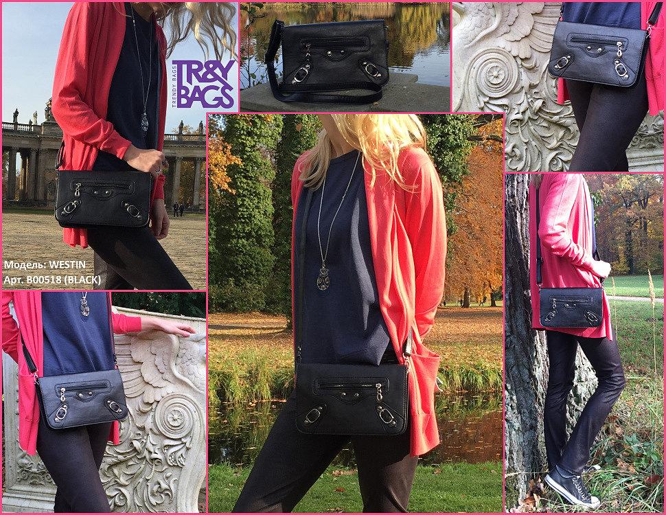 Женская сумка через плечо | Модель: Westin Артикул: B00518 (black)