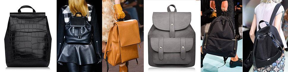 Модные женские рюкзаки 2016 оптом