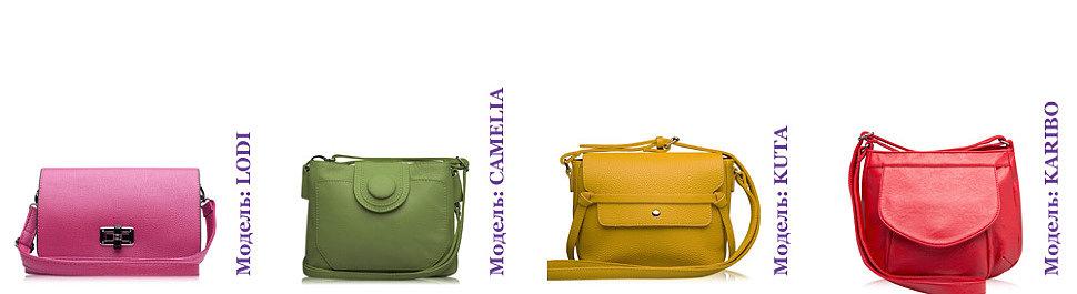 Лучшие модели женских сумок оптом лето 2016.