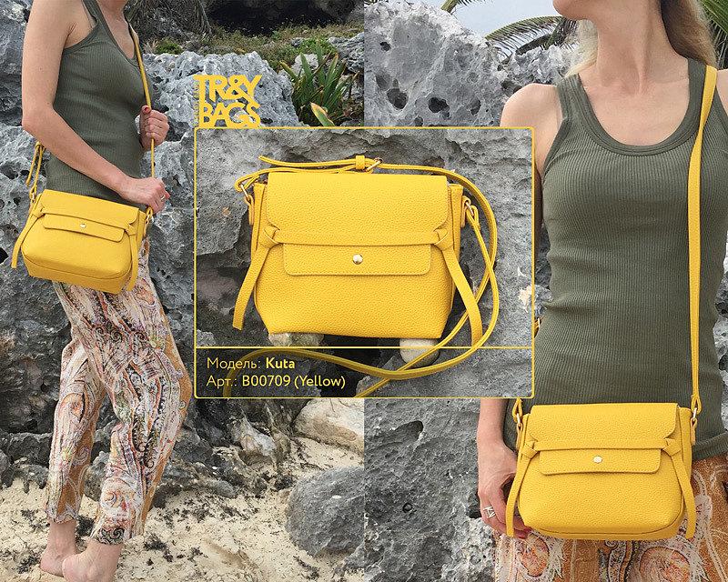 Женская сумка через плечо | Модель: KUTA